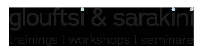 glouftsi-sarakini-logo